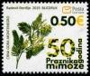 Черногория  2019