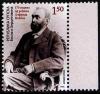Республика Сербская  2008