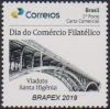 Бразилия  2019