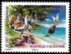 Новая Каледония 2020