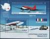 Французские Антарктические Территории  2021