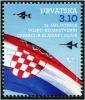 Хорватия  2020