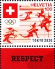 Швейцария 2021