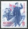 Норвегия 2020